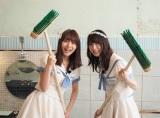 SKE48の冠番組『SKE48がひとっ風呂 浴びさせて頂きます!』テレビ東京で放送