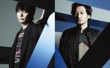3月23日放送、テレビ朝日系『ミュージックステーション』ポルノグラフィティは新曲「カメレオン・レンズ」をテレビ初披露