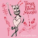 斉藤和義が描き下ろしたイラストジャケット=『Toys Blood Music』通常盤
