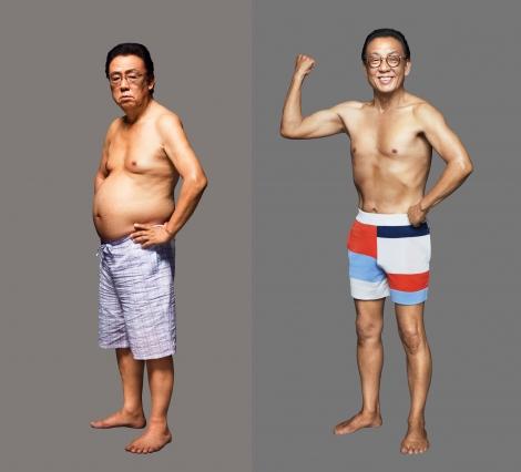 12.9キロの減量に成功した梅沢富美男(左:ビフォー、右:アフター)
