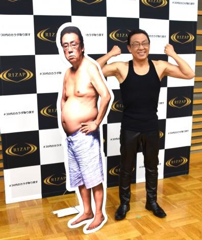 12.9キロの減量に成功した梅沢富美男 (C)ORICON NewS inc.