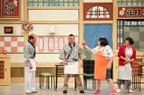 吉本新喜劇全国ツアー初日の広島公演に出演した(左から)島田一の介、川畑泰史、酒井藍、すっちー