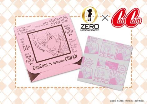 サムネイル 『CanCam』4月号付録に『名探偵コナン』の安室透デザインのあぶら取り紙「アムロとり紙」