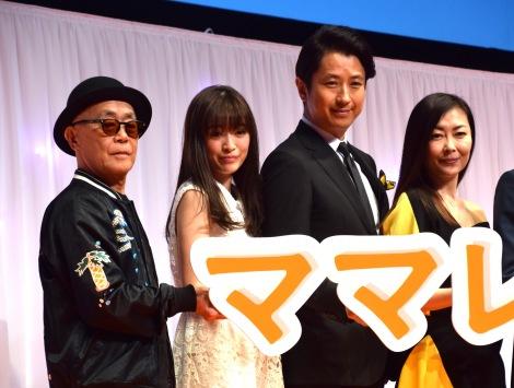 映画『ママレード・ボーイ』完成披露舞台あいさつ(左から)廣木隆一監督、優希美青、谷原章介、中山美穂