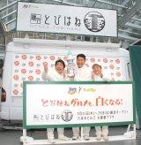 『麺や とびはね』オープニングイベントに出席したダチョウ倶楽部(左から)寺門ジモン、肥後克広、上島竜兵 (C)ORICON NewS inc.