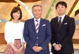 (左から)山崎夕貴アナ、小倉智昭、伊藤利尋アナ (C)ORICON NewS inc.