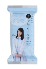 STU48の瀧野由美子(山口出身)=「月でひろった卵 STU48パッケージ」