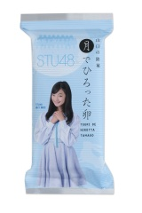 STU48の森下舞羽(山口出身)=「月でひろった卵 STU48パッケージ」