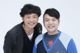 活動休止を発表したお笑いコンビ・江戸むらさき(左から)野村浩二、磯山良司