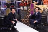 24日放送の日本テレビ系『有吉大反省会2時間スペシャル』に古舘伊知郎が出演 (C)日本テレビ