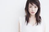 絢香「サクラ」ショートムービーMVに主演した川栄李奈