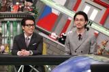 23日放送の『全力!脱力タイムズ』に出演する(左から)藤森慎吾、成田凌(C)フジテレビ
