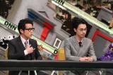 23日放送の『全力!脱力タイムズ』の模様(C)フジテレビ