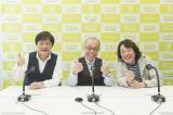 『MBSヤングタウン』の収録を行ったアリス(左から)堀内孝雄、谷村新司、矢沢透 (C)MBS
