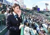 甲子園球場を訪れ開会式と第1試合を観戦した玉田志織