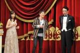 24日放送の日本テレビ系ネタ番組『エンタの神様』で陣内智則が初登場のネタをバージョンアップ (C)日本テレビ