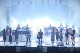 24日放送のフジテレビ系『MUSIC FAIR』でゆずがリトグリ、E-girlsとコラボ (C)フジテレビ