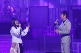 24日放送のフジテレビ系『MUSIC FAIR』でコラボレーションするmiwa、�コ永英明 (C)フジテレビ