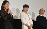 映画『おみおくり』初日舞台あいさつに出席した(左から)高島礼子、文音、 伊藤秀裕監督(C)ORICON NewS inc.
