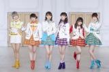 8月26日に出演するi☆Ris