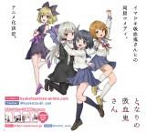 「AnimeJapan2018」で掲出されたポスター