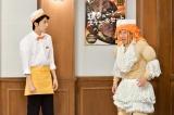 コント「とどろけ!!ファミレス塾」より。新人店員役で中川大志が出演(C)NHK