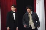 NHK総合『LIFE!〜人生に捧げるコント〜』(4月13日放送)に井上芳雄が初出演。コント「ダンサーの血」より(C)NHK