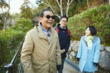 NHK総合『ブラタモリ』「#101京都・銀閣寺」4月21日放送。林田理沙アナウンサーが初登場(C)NHK