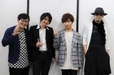 スマホゲー『イケメンライブ』イベントに出席した(左から)小野友樹、大河元気、深町寿成、黒田崇矢