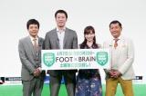 『FOOT×BRAIN』4月から土曜深夜、テレビ東京系6局ネットで放送。4月7日に巨人に復帰した上原浩治投手が登場(C)テレビ東京