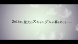 「アニメ化解禁PV」も公開(C)DO1 PROJECT