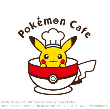 3月14日東京・日本橋にオープンする「ポケモンカフェ」をテーマに英語で話してみた