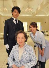 テレビ東京連続ドラマ『執事 西園寺の名推理』の第1話より (C)テレビ東京