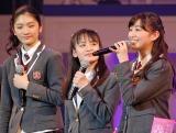 さくら学院を卒業した(左から)岡田愛、山出愛子、岡崎百々子 (C)ORICON NewS inc.