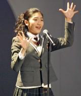 さくら学院を卒業した岡田愛 (C)ORICON NewS inc.