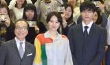 (左から)小日向文世、長澤まさみ、東出昌大 (C)ORICON NewS inc.