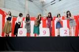 熊本でイベントを開催したHKT48(C)AKS