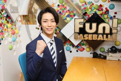 日本テレビ系プロ野球中継の『ベースボールスペシャルサポーター』に就任する亀梨和也(C)日本テレビ