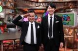 活動拠点を大阪から東京に移すお笑いコンビ・かまいたち、ABCのバラエティー『雨上がりの『Aさんの話』〜事情通に聞きました!〜』3月27日が最後の出演に(C)ABC