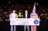 大阪での舞台あいさつには、くいだおれ太郎も登場(C)2018映画「ちはやふる」製作委員会 (C)末次由紀/講談社
