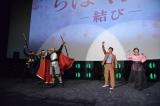 「ちはやふる卒業旅行舞台あいさつツアー」名古屋での模様(C)2018映画「ちはやふる」製作委員会 (C)末次由紀/講談社