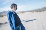 6月に復帰第1弾シングルをリリースする藍井エイル