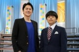 日テレ『ご参考までに。』に出演する(左から)福山雅治、バカリズム(C)日本テレビ