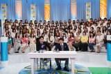 日テレ『ご参考までに。』に出演する(左から)福山雅治、バカリズム (C)日本テレビ