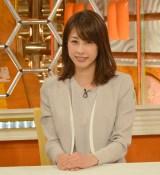 東海テレビ・フジテレビ系『ニュースな主役』MCを務める加藤綾子 (C)ORICON NewS inc.