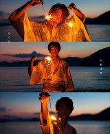 ファースト写真集『あくび』を発売する杉野遥亮 (C)WANIBOOKS