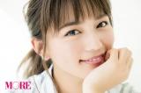『MORE』5月号に登場する川口春奈 撮影/菊池泰久(C)MORE2018年5月号/集英社