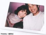 仲里依紗がスタイルブック『Palette』(宝島社) で親子3ショットを初公開 (仲里依紗Instagram【riisa1018naka】 )