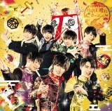 祭nine.が2ndシングル「HARE晴れカーニバル」で初首位