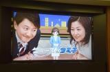 NHK「ニュースチェック11」AIアナウンサー説明会 (C)ORICON NewS inc.